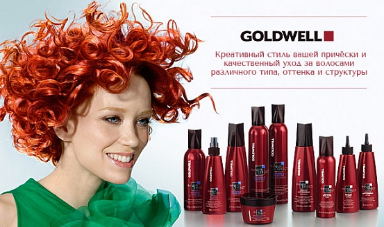 http://delice-studio.ru/servises/goldwell/